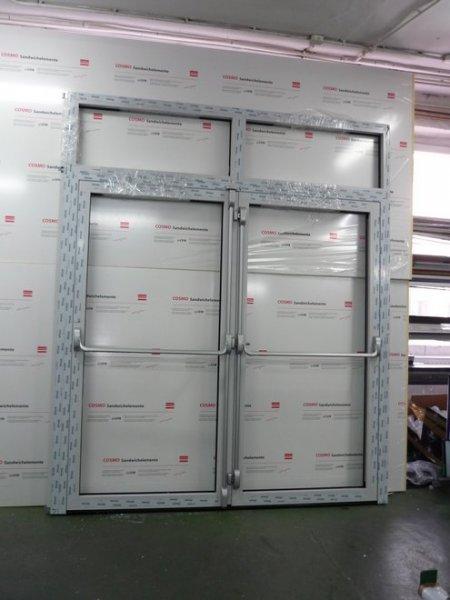 Chłodny Drzwi aluminiowe - antypaniczne | Mirox Okna Drzwi PCV Poznań CQ56